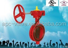 DN80 fire fighting wafer Butterfly valve with signal gearbox