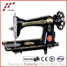 walking foot sewing machine for JA1-1