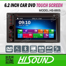 Universal Bluetooth car dvd gps 2din
