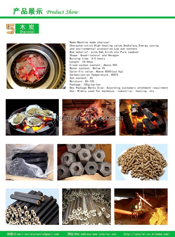 10KG Machine-Made Charcoal/15KG Green Charcoal Factory price/wooden,Wholesale top quality machine made charcoal for bbq,bbq