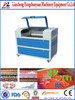 shell laser cutting and engraving machine