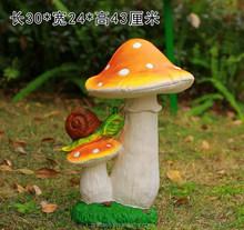 kids mushroom and snail decorations