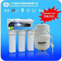 hot sale 5 stage korea water filter