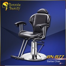 Most requested reclining hair styling chair (BN-B77)