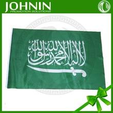 saudi arabia national day flag