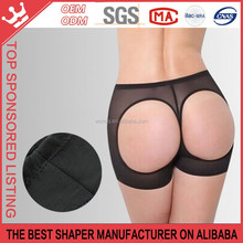 PLUS SIZE Seamless Butt Lift Booster Booty Lifter Boy-Short Body Shaper Enhancer K190