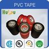 PVC Flame Retardant UL CSA certified degaussing Tape