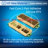 SS-18 Fast Cure 2-Part Adhesive Silicone RTV