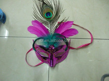 Party beautiful carnival feather mask for party decoration MSK183