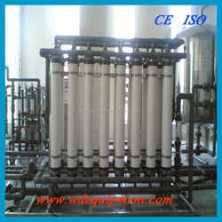 Speaking highly mineral water production machine with ultrafiltration system