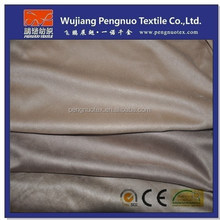 polyester wholesale suede fabric