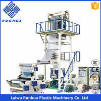 siemens motor PE plastic mulch film blowing machinery