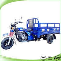 200cc air cooled motor tricycle for cargo