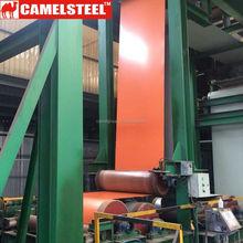 shandong prepainted steel coil/ ppgi metal building material