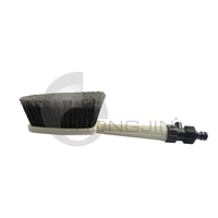 Hongjin Water Flow Car Wash Brush with Switch