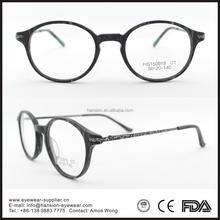 Hot Sale Vintage Eyewear, New Style Acetate Frame, Latest Fashion Glasses Frame