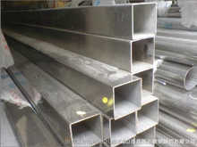 304 Hot Rolled Stainless Steel Channel Bar/rod Products