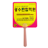 china excellent custom logo picture printed square hand fans