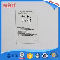 MDH19 Rewritable RFID Hotel Key Card