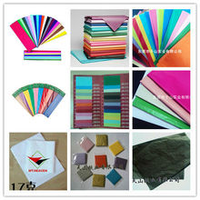 pantone color tissue paper / Clothes Wrapping Paper Tissue/printed color paper for wrapping