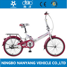 "20"" steel good quality folding bike bicycle / lightweight aluminum folding bike / mini bike"