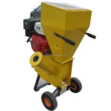 Hot selling top quality wood chipper with CE reasonable price