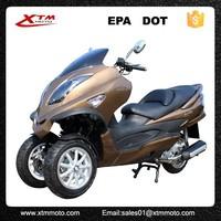 EPA DOT 3 wheel 4 strok motor gas scooter