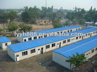 china prefabricated house