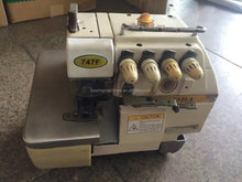 747F second hand overlock industrial sewing machine