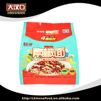 Low-Fat hot sell instant noodles price