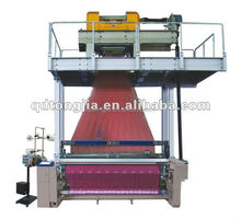 Best Price And Quality Water Jet Power Loom