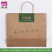 direct factory price recycled brown kraft grocery paper bags