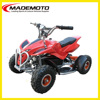 Poland battery atv for kids with Three-speed switch