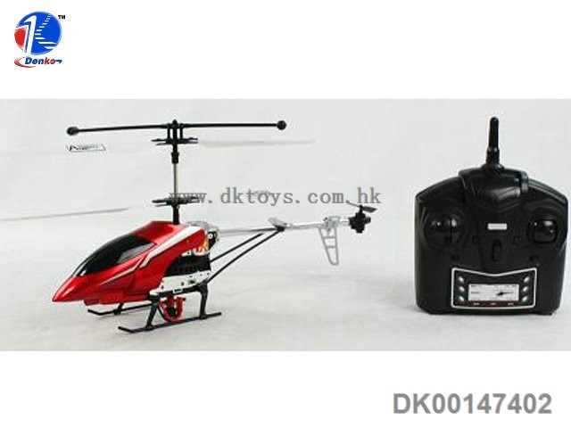 propel rc gyropter with Propel Rc Helicopter Not Charging on Propel Gyropter Mini R C 3 Channel Helicopter also Suqo Hoda Kotb Whats Her Race besides Info Propel helicopters furthermore Search likewise 221329747502.