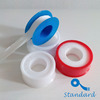 12mm ptfe teflon tape Thread Seal Tape for pipe fitting