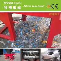 Euro Design Double Shaft Plastic PET Bottle Shredder