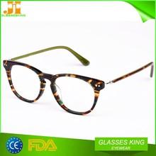 new model eyewear frame glasses,2015 best eyeglass frames
