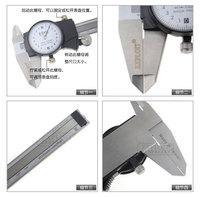 подвиг в Тайване таблицы штангенциркуль с более точные измерения, чем 222, 290 цифровые инструменты