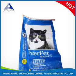BOPP laminated polypropylene woven animal feed bag/pet feed bag for cat,dog ,pig with PE liner inside