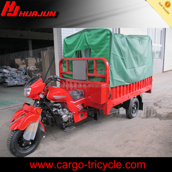 price of three wheel motorcycles in china