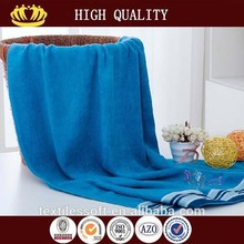 solid color organic bamboo fabric towel