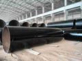 Espiral tubo de acero soldado