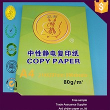 Selected copy paper supplier best quality A4 80g copy paper