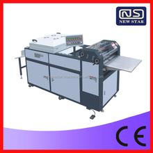 SGUV-660 uv machine