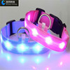 Double Sided Flashing Dog Collar LED Pet Collar