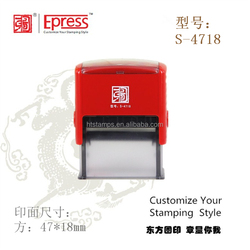 Hot sell rubber stamp PAID, 47x18mm rubber stamps