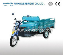 Best Quality High Power Electric 3 Wheel Cargo Tricycle