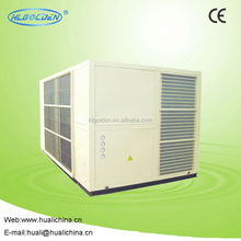 Air cooled Rooftop Air Conditioner,all in one air conditioners