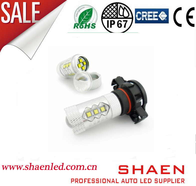 best newest product and high brightness cree chip led car tuning light