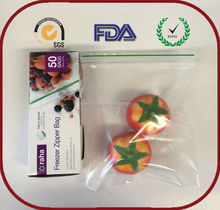 GMC/FDA/EPI/SGS/ROSH/REACH food grade double sealed zip-lock bag